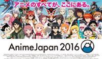 Anime Japan2016