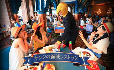 サンジの海賊レストラン USJ