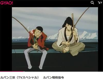 ルパン三世(TVスペシャル) ルパン暗殺指令