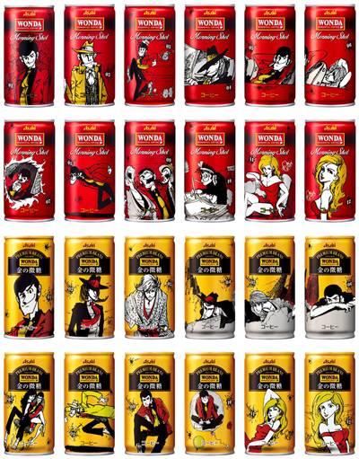 「今だけのルパンWONDA」キャンペーン ルパン限定缶 全24種