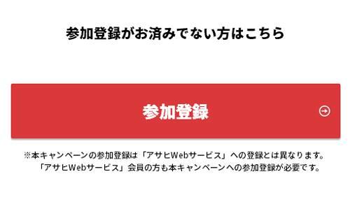 「ルパン三世×WONDA」02a