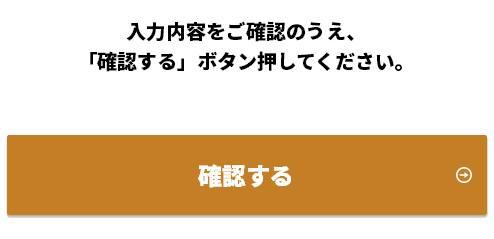 「ルパン三世×WONDA」03a
