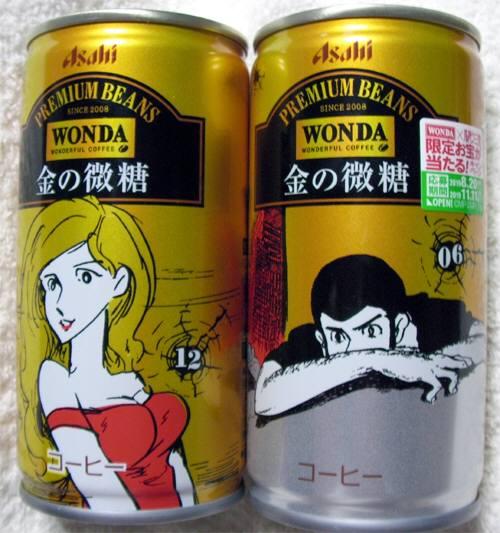 「ルパン三世×WONDA」オリジナル缶買ってみた