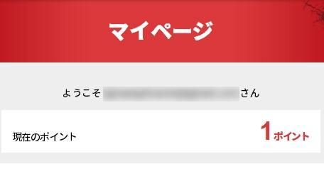 「ルパン三世×WONDA」07