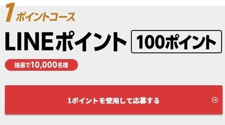 「ルパン三世×WONDA」09