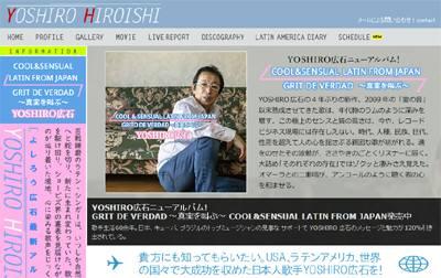 YOSHIRO広石オフィシャルサイト