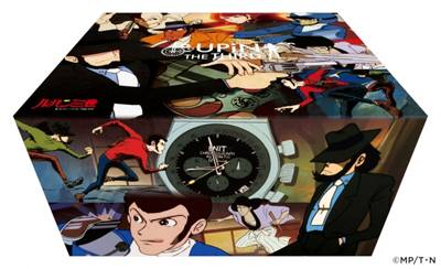 A384 Revival Lupin The Third Edition