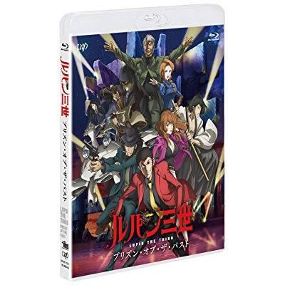TVSP「ルパン三世 プリズン・オブ・ザ・パスト」Blu-ray&DVD 2月19日発売